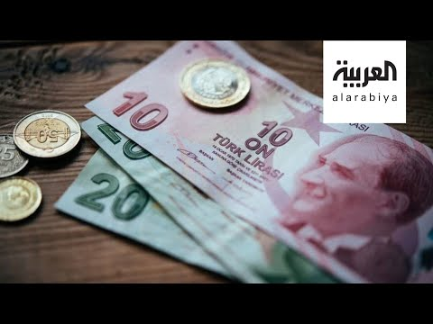 شاهد الليرة التركية عند أدنى مستوى أمام الدولار منذ عامين