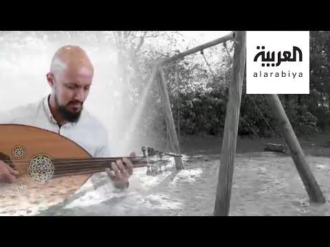 شاهد فوضى الصمت مقطوعة عراقية تروي بالموسيقى قصة الحجر