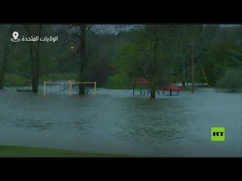شاهد انهيار سدين في ميشيغان الأميركية بسبب الأمطار الغزيرة