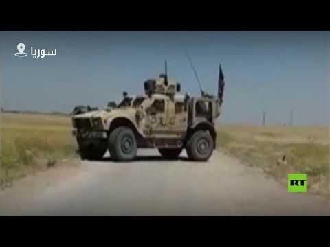 شاهد الجيش السوري يعترض رتلًا للقوات الأميركية في الحسكة