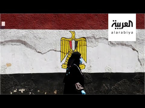 شاهد وزير مصري يتوقع تسجيل صفر حالات كورونا بحلول منتصف شهر يوليو