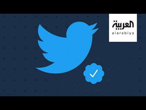 شاهد سيناتور جمهوري يدعو لفتح تحقيق جنائي في انتهاك تويتر للعقوبات على طهران
