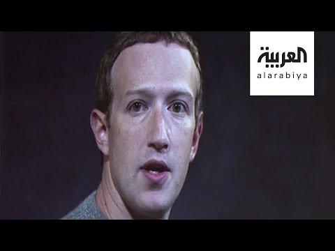 شاهد أزمة فيسبوك مع انسحاب المعلنين تصل لطريق مسدود
