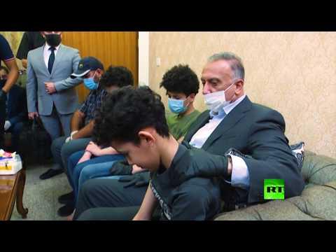 شاهد رئيس الحكومة العراقية يُقدم التعازي إلى أرملة الخبير الأمني هشام الهامشي