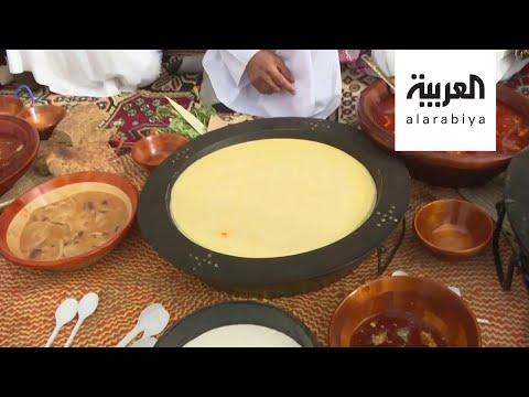 شاهد أزياء وأكلات قرية تراثية في منطقة الباحة السعودية