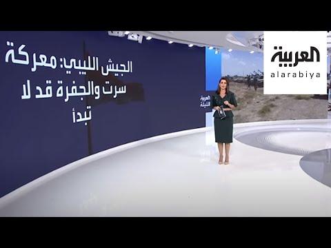شاهد البرلمان المصري يناقش تفويض الرئيس بإرسال قوات عسكرية إلى ليبيا