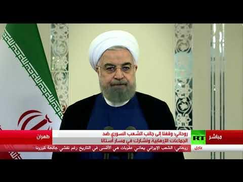 شاهد روحاني يُعلن أن واشنطن لا يُمكنها فرض عقوبات على إيران