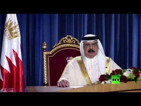 شاهد كلمة ملك البحرين أمام الجمعية العامة للأمم المتحدة في دورتها الـ75