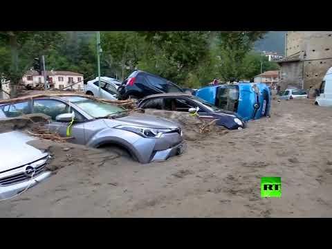 شاهد أضرار كبيرة في جنوب شرق فرنسا جراء فيضانات عارمة