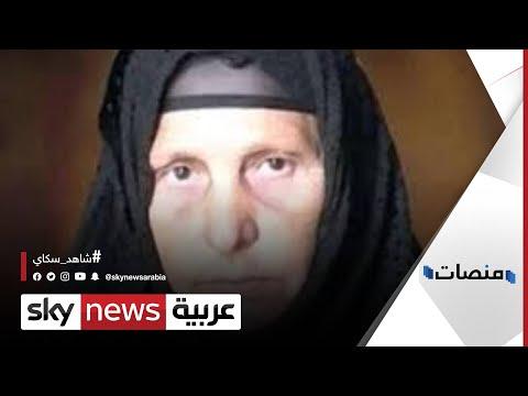 شاهد براءة المتهمين بتعرية سيدة الكرم تشعل مواقع التواصل في مصر