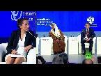 وزير نفط السعودي الأمير عبد العزيز بن سلمان يشارك في مؤتمر الطاقة في موسكو