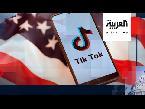 شاهد ترمب يحظر أي معاملات مالية مع تيك توك بعد انقضاء المهلة